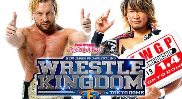 NJPW Wrestle Kingdom 13 Results. NJPW Wrestle Kingdom 13, NJPW Wrestle Kingdom 13 main event, kenny omega vs Hiroshi Tanahashi